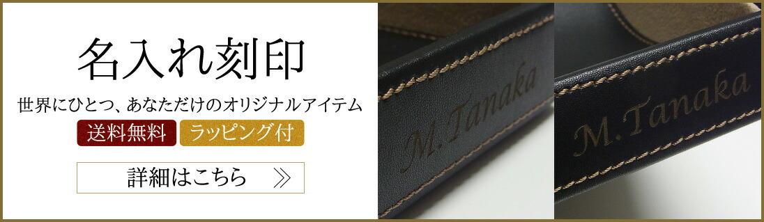 engraved_mark_bnr