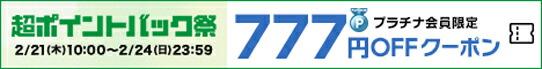 """p777"""