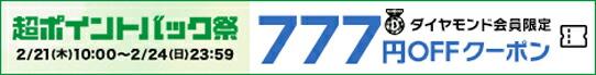 """d777"""