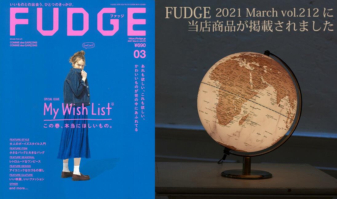 """""""FUDGE"""""""