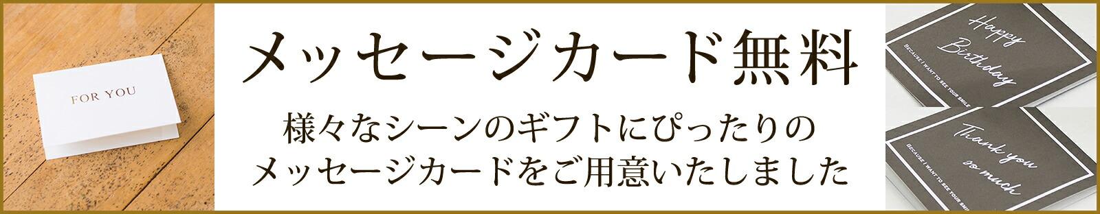 message_card_bnr3