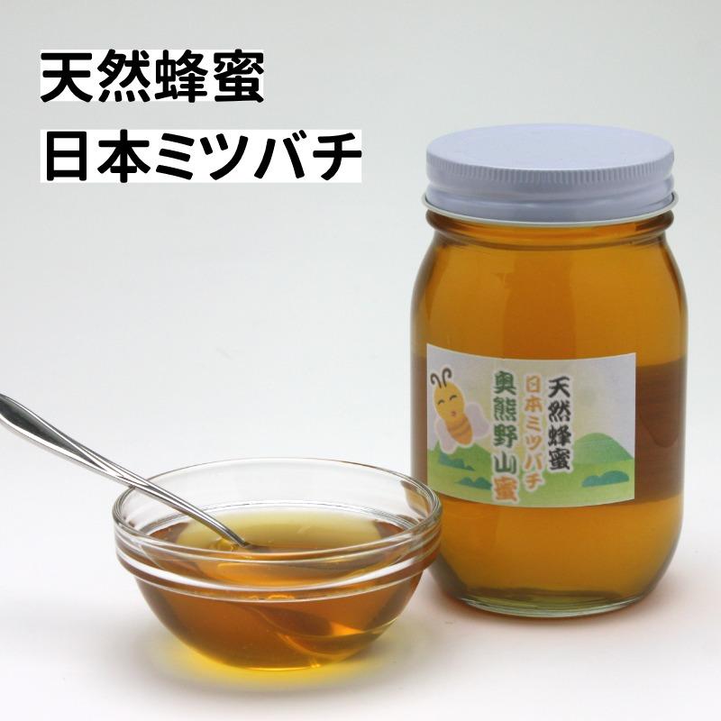 天然蜂蜜 日本ミツバチ
