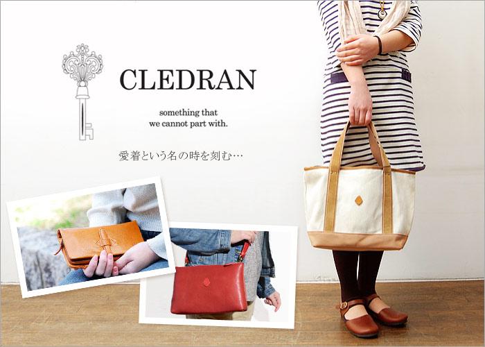 クレドラン(CLEDRAN)