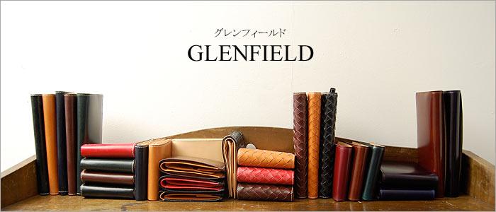 GLENFIELD(グレンフィールド)