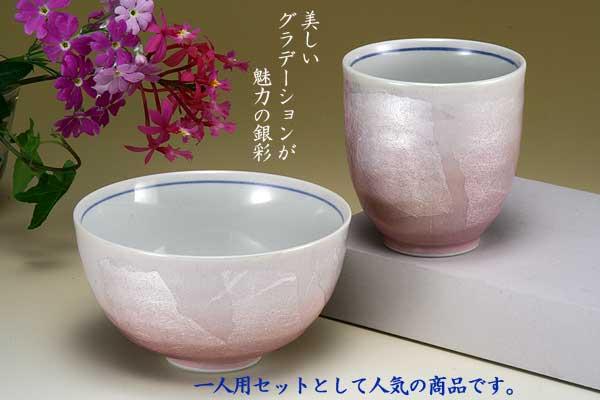 湯呑と飯茶碗のセット【1客揃】