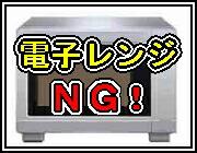 ren_ng.jpg