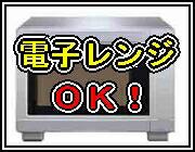ren_ok.jpg