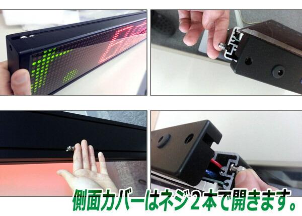 安価激安便利led電光板 外国語表示できるLED小型電光掲示板
