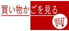 led 小型電光掲示板 安価display多国言語インバウンド対応ledサイン