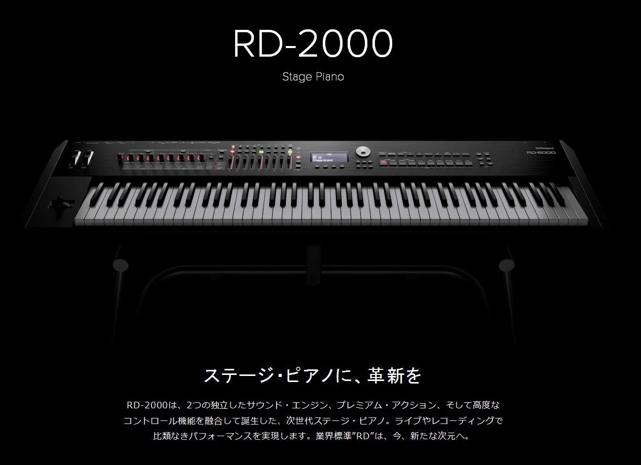 RD-800MAIN
