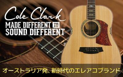 Cole Clark アコースティックギター