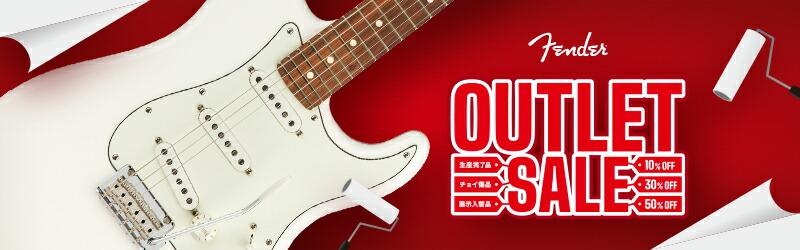 Fender OUTLET SALE