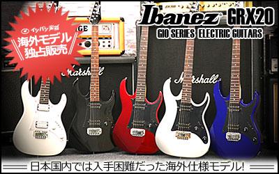 Ibanez GIO GRX20