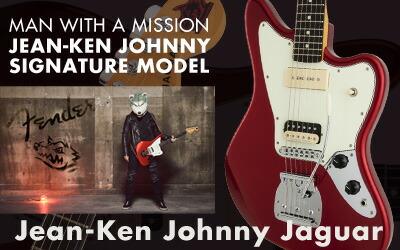 Jean-Ken Johnnyのシグネイチャーギター
