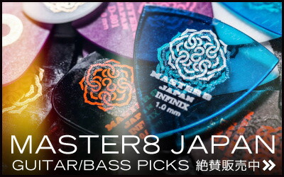MASTER 8 / MADE IN JAPAN Guitar Picks