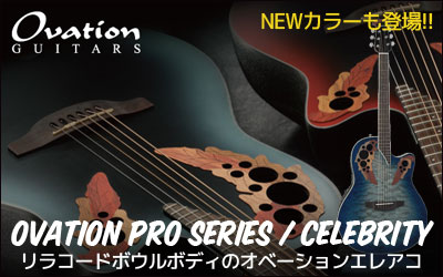 Ovation Pro Series~Celebrity