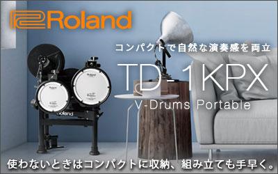 Roland V-Drums TD-1KPX Series