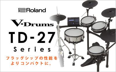 Roland V-Drums TD-27 Series