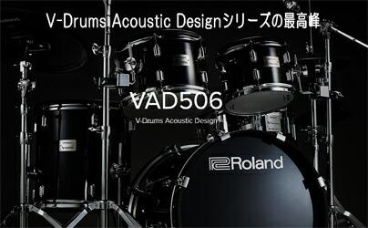 Roland V-DrumsVAD-506