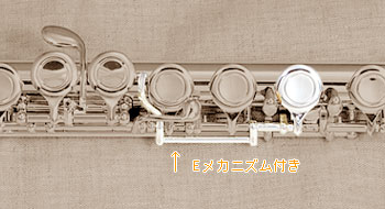 emecha350.jpg