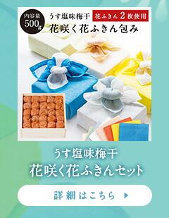 https://item.rakuten.co.jp/ishigamimura/19319/