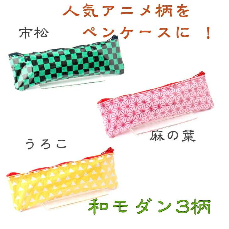 Ihttps://image.rakuten.co.jp/ishikawa-shigyo/cabinet/07542456/07778829/compass1613640150.jpgmage title