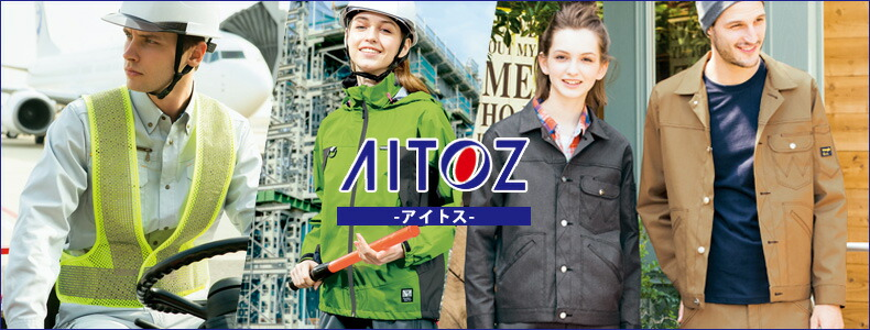 アイトス/AITOZ