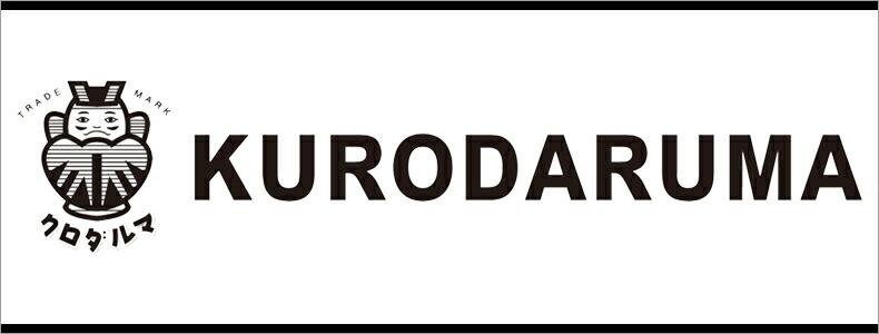 クロダルマ/KURODARUMA