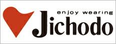 自重堂 Jichodo