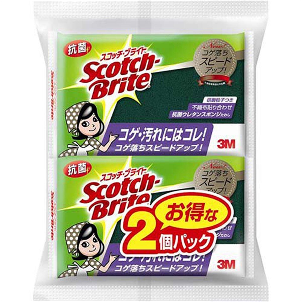3M(スリーエム) スコッチブライト 抗菌ウレタンスポンジたわしS 2個 [S-21KS 2PM]