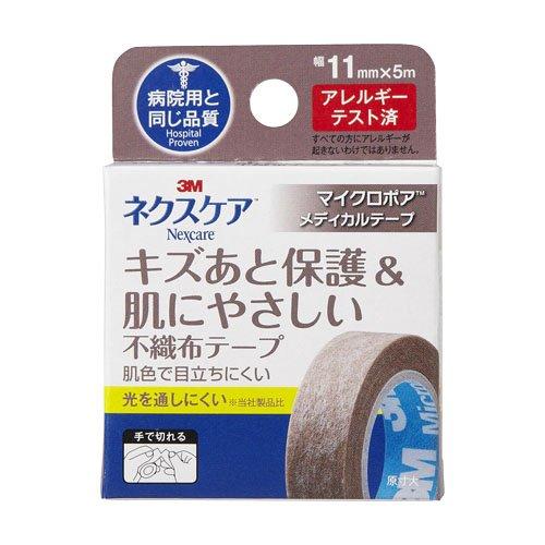 3M(スリーエム) ネクスケア キズあと保護と肌にやさしいテープ 不織布 ブラウン 11mm [MPB11]