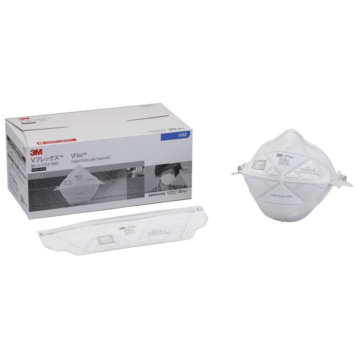 3M(スリーエム) Vフレックス 防じんマスク レギュラーサイズ 20枚入り 国家検定合格品 9105J-DS2