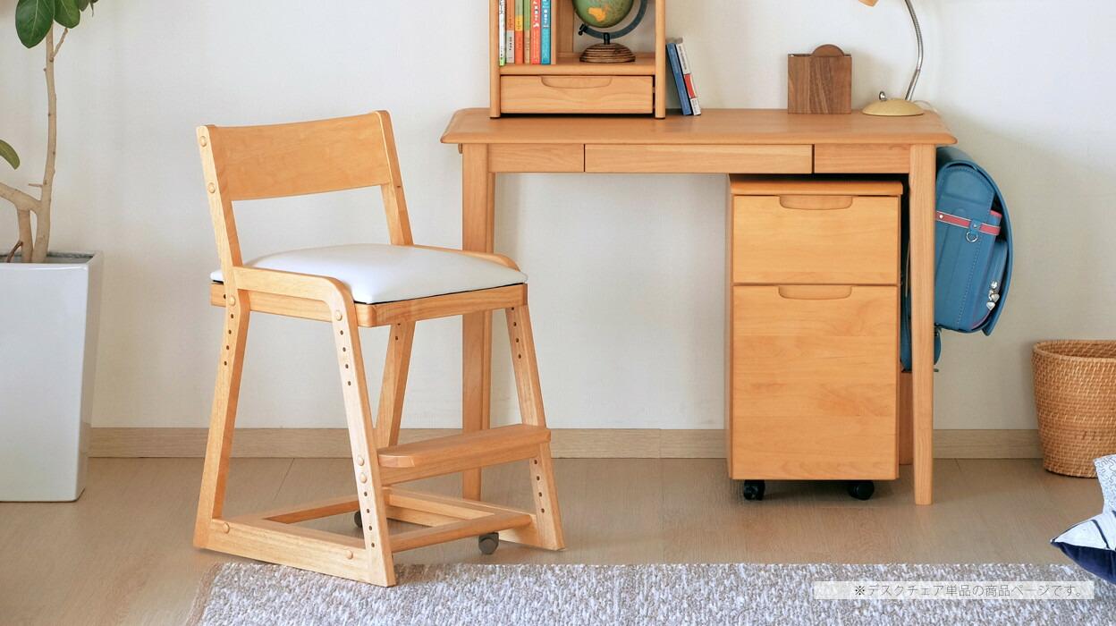 楽天市場】【組立式】 学習椅子 木製 子供 高さ調節 学習チェア 椅子