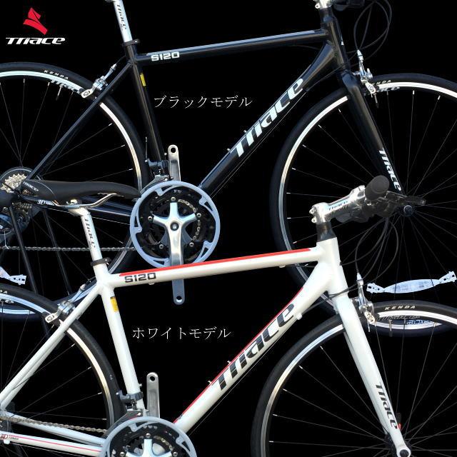 クロスバイクTRIACE S120