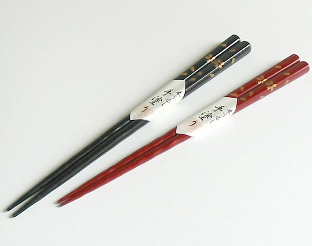 漆塗り夫婦箸 桜蒔絵