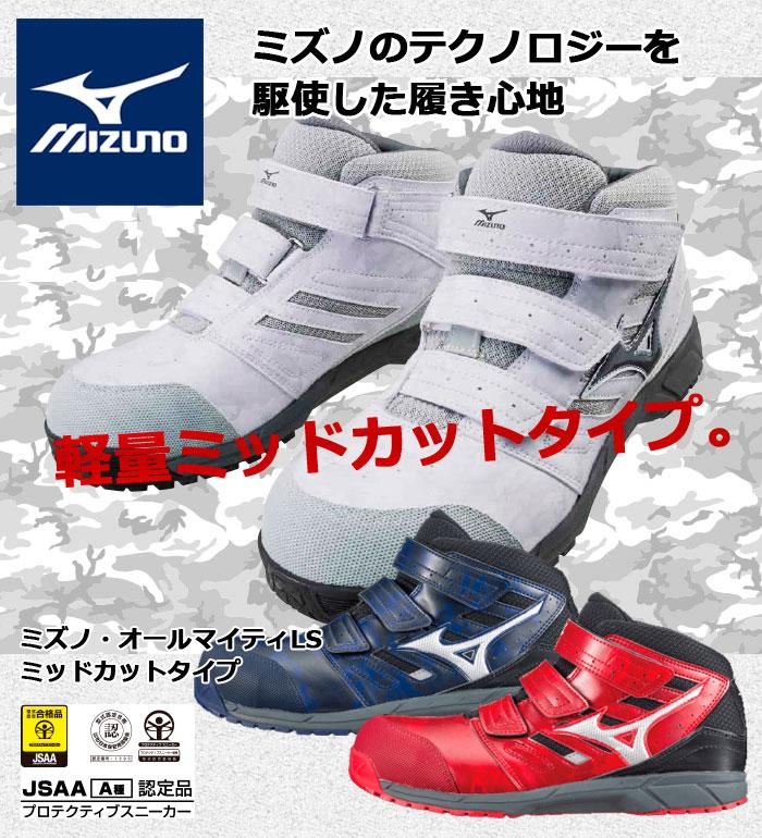 【Z-DRAGON(ジードラゴン)】シンプルカジュアルスタイル75000シリーズ