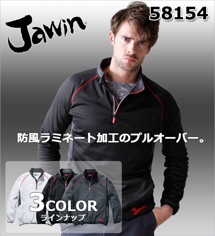 【JAWIN(ジャウィン)】裏起毛インナー