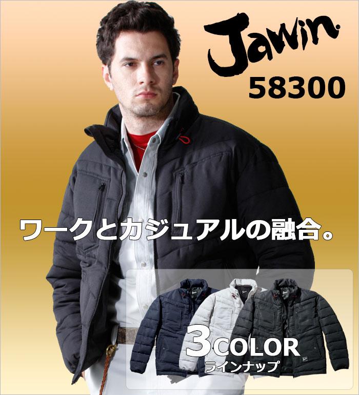 【JAWIN(ジャウィン)】ファイバーダウン防寒新庄剛志氏着用モデル