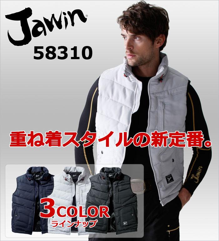 【JAWIN(ジャウィン)】防寒ベスト新庄剛志氏着用モデル