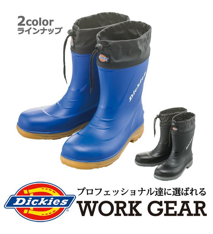 Dickies ITEMS 日常使いとしても使えるDickies長靴