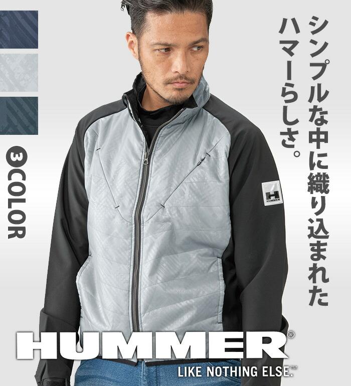 1138-25 トリコットジャケット(秋冬用) HUMMER(ハマー)作業服・作業着
