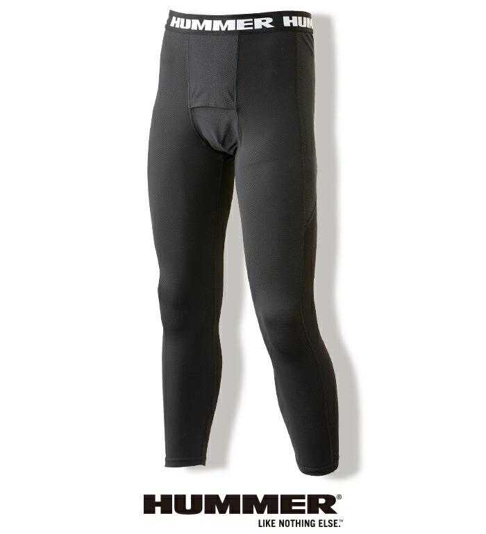 HUMMERクールアンダーパンツ