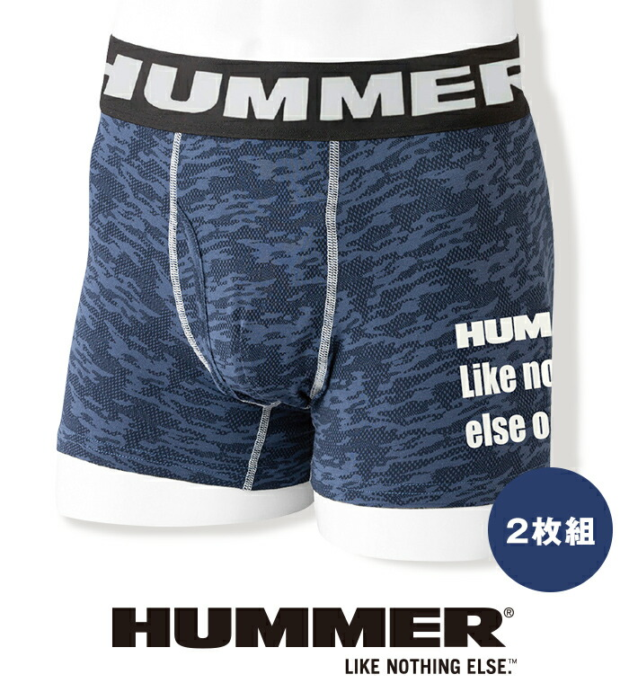 HUMMER  アンダーウェア2枚組