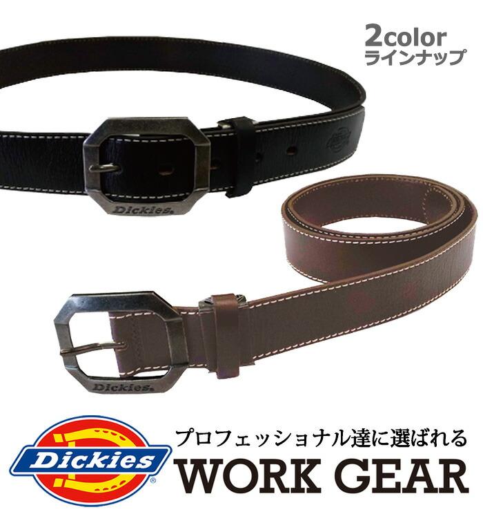 Dickies(ディッキーズ) D3679 本皮ベルト