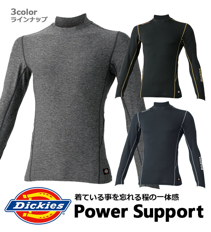 Dickies(ディッキーズ) STANDARD LINE幅広い世代にFITするシンプルスタイル