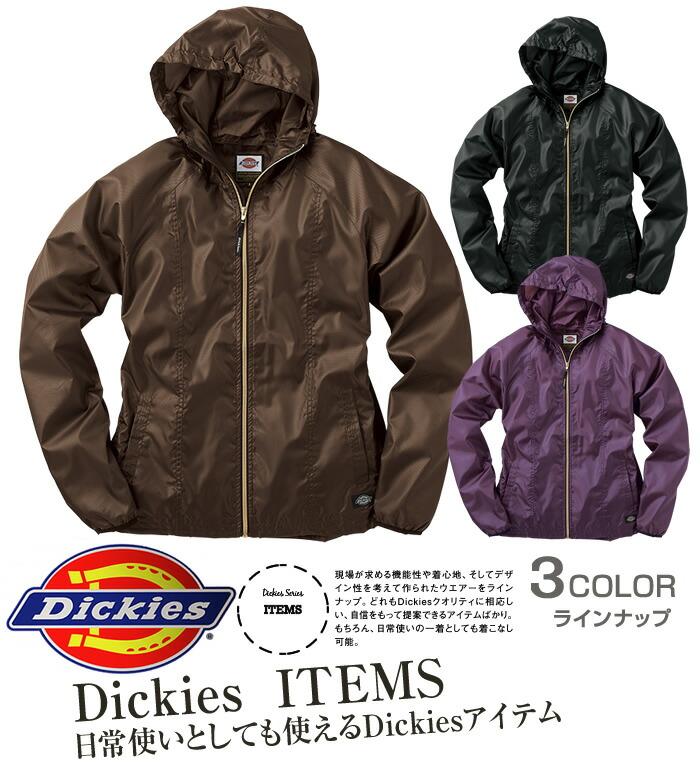 Dickies(ディッキーズ) WILD LINEワイルドにクールに着こなしを追求した攻めの一着