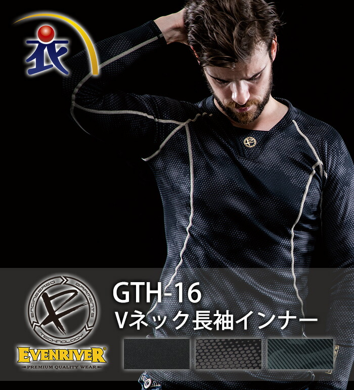 BURTLE(バートル)5250長袖ジャケット