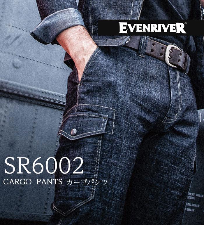 SR6012