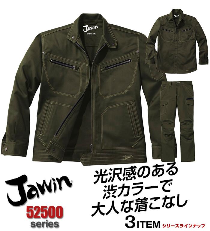 Jawin(ジャウィン)光沢感のある渋カラーで大人な着こなし