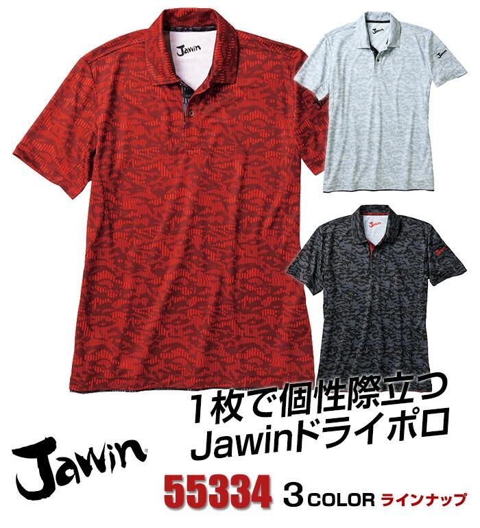 JAWIN(ジャウィン)】1枚で個性際立つカモフラ柄のドライポロシャツ